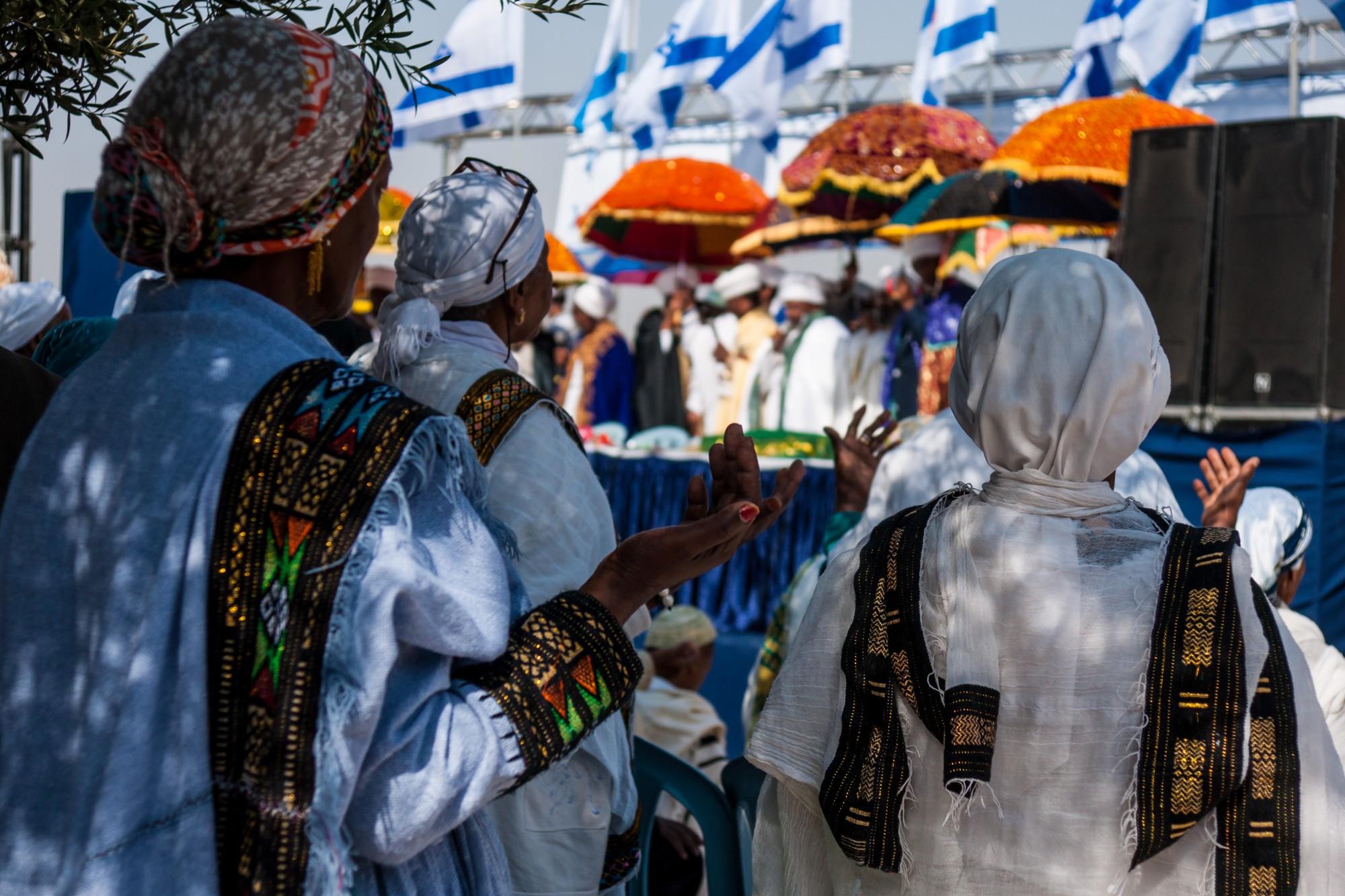 עולי אתיופיה בישראל. עדת יוצאי אתיופיה.